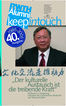 keepintouch 40